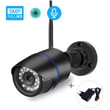 Hamrolte Wifi Camera 5MP Bullet Waterproof Outdoor ONVIF Wired Wireless IP Camera Nightvision Audio Record Email Alert iCSee
