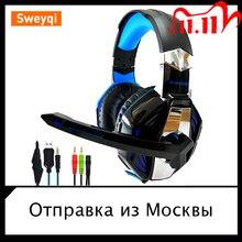 سماعة رأس سويكي/سماعات الألعاب سماعة رأس بمايكروفون سماعة أذن ميكروفون مع إضاءة خلفية/لأجهزة الكمبيوتر المحمول PS4