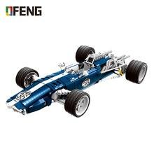 Xingbao XB 03022 blocos de construção genuíno charme azul sonic racing tecnologia criativa carro esportivo montado modelo tijolos presente brinquedos