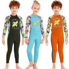 2 мм неопреновые гидрокостюмы «Мокрого» для маленьких мальчиков