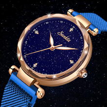 SUNKTA Starry Diamond Watch Womens Waterproof Magnet Dress Bracelet Clock Top Brand Luxury Quartz watch Ladies