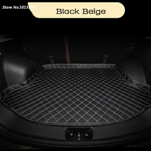 цены Car Rear Trunk Mat For Ford All Models focus kuga ecosport explorer mondeo fiesta Boot Liner Tray Car Rear Trunk Car Accessories