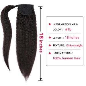 Афро кудрявый прямой конский хвост для наращивания человеческих волос для женщин заколка вокруг Тай бразильские волосы Remy прическа