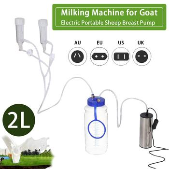 2L Electric Portable Sheep Breast Pump Small Milking Machine for Households Milking Storing