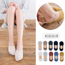 10pcs=5pairs/lot No Show Socks Women Casual Boat Slipper Silicone Non Slip Invisible Thin Sock for