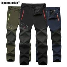 Mountainskin New Hot Summer Men's 6XL Hiking Outdoor Trekking Fishing Camping Climbing Trousers Plus Size Oversized Pants VA710