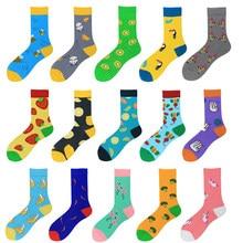 Happy personalité – chaussettes de Skateboard en coton pour hommes et femmes, Harajuku, banane, avocat, citron, champignon, flamand rose, broderie