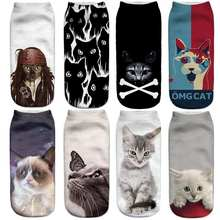 High quality hot sale men Fashion cute naughty cat pirate kitten Ankle socks Harajuku cotton autumn casual and women