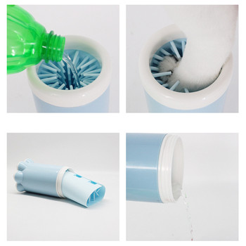 Cat Paw Cleaner Cup  2