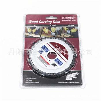 Hot Sales 115 X 22mm Woodworking Chain Discs Angle Grinders with Chain Plate Saw Blade Cutting Slotted Chainsaw grinders woodworking lathes grinders woodworking machines polishing woodworking grinders