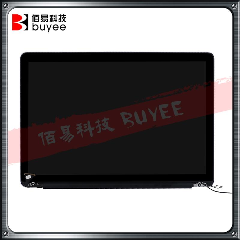 """2008 2009 2010 2011 2012 MacBook Pro 15/"""" A1286 LCD DISPLAY GLASS PANEL COVER"""