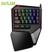ديلوكس السلكية RGB ل
