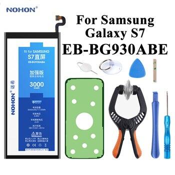Аккумулятор для Samsung Galaxy S