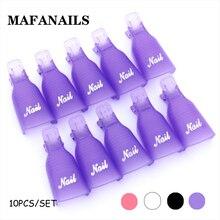 10pc Nail Polish Remove Wraps Plastic 3 Color(White/Pink/Purple) Remove Wrap Soak Off Cap Clip Clean UV Gel Polish Tool Wrap x10