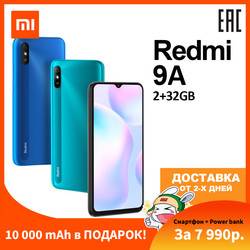 Xiaomi Smartphone  Redmi 9A 2GB 32GB Mobile phone 6.53 DotDorp Display 5000mAh Battery MTK Helio G25 13MP AI Camera HDR 1080p