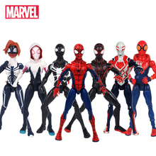 Genuine 17CM Marvel The Amazing Spider-Man Collection Avengers Action Figures Model Super Hero Anime Figure Dolls Kids Toys Gift 4pcs lot super climber stikbot action figure toy cartoon spider man stik bot funny play collection jouet children birthday gift