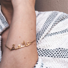 AILIN Personalized Arabic Name Gold Anklets for Women Bracelets Custom Adjustable Leg Summer Beach Bijoux 925 Silver