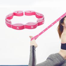 Йога пояс фитнес-оборудование йога тянуть ремень Ремень полиэстер латекс эластичный танец растяжения группа петли упражнения сопротивление пояса