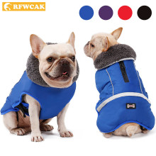 Pet Dog Vest Jacket Clothing Autumn Winter Waterproof Dog Clothes Warm Coat For Small Large Dogs French Bulldog Puppy Pet Outfit(China)
