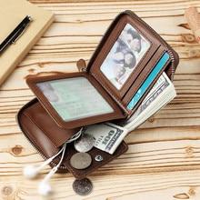 PU Leather Men Purse multifunction Zipper Small Wallet SF