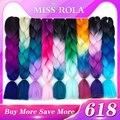 MISS ROLA 24 дюйма светящиеся плетеные косички для наращивания волос огромные косички Омбре синтетические волосы для поддержки оптом