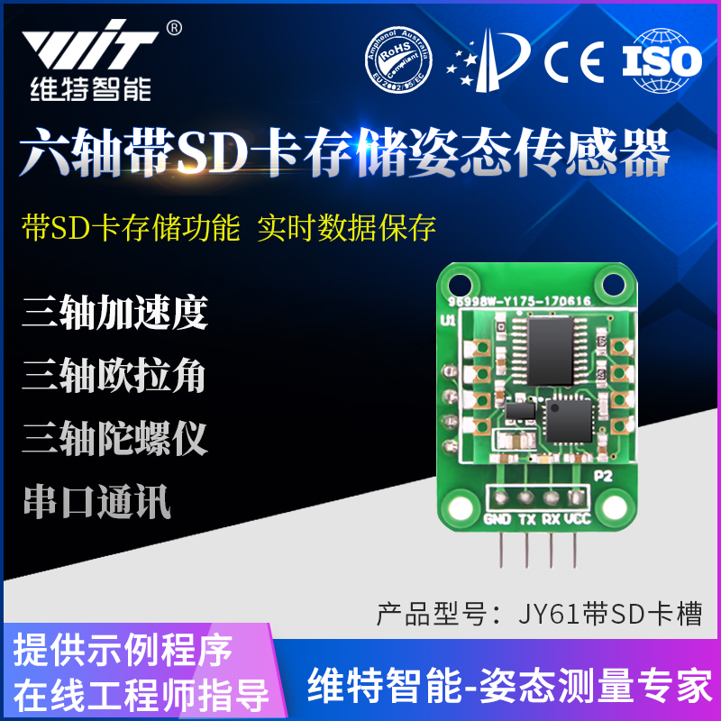 Six Axis Attitude Sensor Module Slot, MPU6050 Storage With SD Card, Gyroscope Module