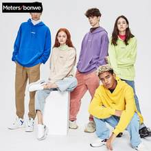 Metersbonwe Herfst En Winter Oversize Multicolor Comfort Sweatshirt Mannen Plus Fluwelen Gebreide Effen Kleur Paar Hooded Hoodies(China)