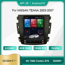 COHO For Nissan Teana 2003 - 2007 For Tesla style screen Car Radio Multimedia Video Player Navigation GPS Android 10 6+128GB
