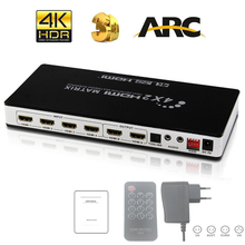 HDMI Matrix 4X2 Switch Splitter with toslink&stereo audio 4kX2K/30HZ Supported sgeyr hdmi matrix 4x2 6x2 switch splitter 4 in 6 in 2 out with spdif 3 5mm audio extractor 4kx2k 30hz with remote control