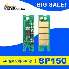 Чип INKARENA SP150 SP150he для Ricoh SP150su SP150w SP150suw SP 150 150SU 150w 150SUw 150he, картридж для принтера, чип пополнения