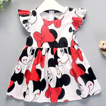 Girls Dress 2019 Summer New Dress Girl Female Baby Cotton Logistics Dress Baby Cotton Floral Girl Princess Dresses(China)