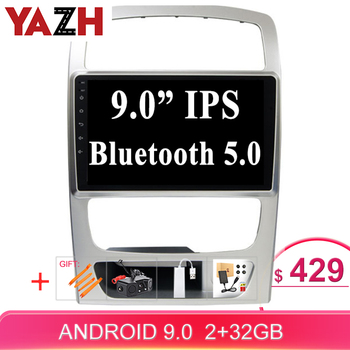 YAZH 1 din Auto Radio Multimedia system For Brilliance H330 H320 2013 2014 2015 In-Dash 9.0 inch IPS Car Player Navigation GPS