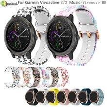Watchbands Original strap for Garmin Vivoactive 3 /vivoactive music/For Samsung Gear Sport S4 soft silicone Smart Wristbands