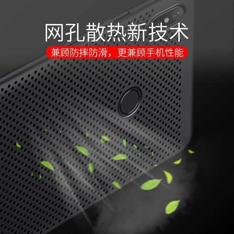 For Xiaomi redmi note 7 6 pro 4A 4X 5 6 7 7A Case PC Cooling phone Cover For xiaomi mi note 3 5 6 8 9 8se A2 A1 mix2s cc9 e Case