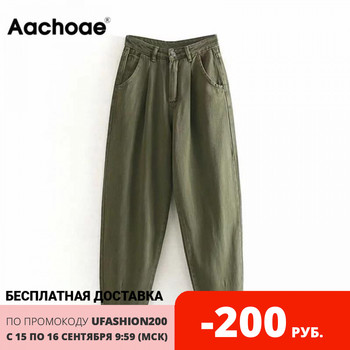 Aachoae kobiety Streetwear plisowane dżinsy dla mamy wysokiej talii luźne spodnie jeansowe kieszenie chłopięce spodnie na co dzień panie spodnie jeansowe tanie i dobre opinie COTTON Poliester Kostki długości spodnie CN (pochodzenie) Osób w wieku 18-35 lat ZX01 ZX02 ZX03 WOMEN Zmiękczania