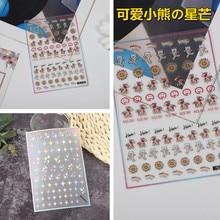 New craft transparent bottom nail 3D nail stickers Cute Bear Adhesive Waterproof Star Girl Small Fresh Nail Decoration Sticker