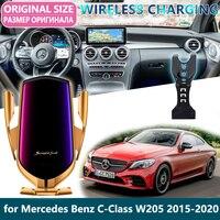 Suporte do telefone móvel do carro para mercedes benz c class w205 c klasse 2015 accessories 2020 2016 2017 2018 2019 c180 c200 c220 c250 c300 suporte de telefone acessórios Suporte universal p/ carro Automóveis e motos -