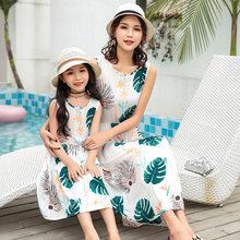 2021 Summer Fashion Print Long Mother and Daughter Dress Banquet Dress Bandage High Waist Slim Family Parent-child Wear