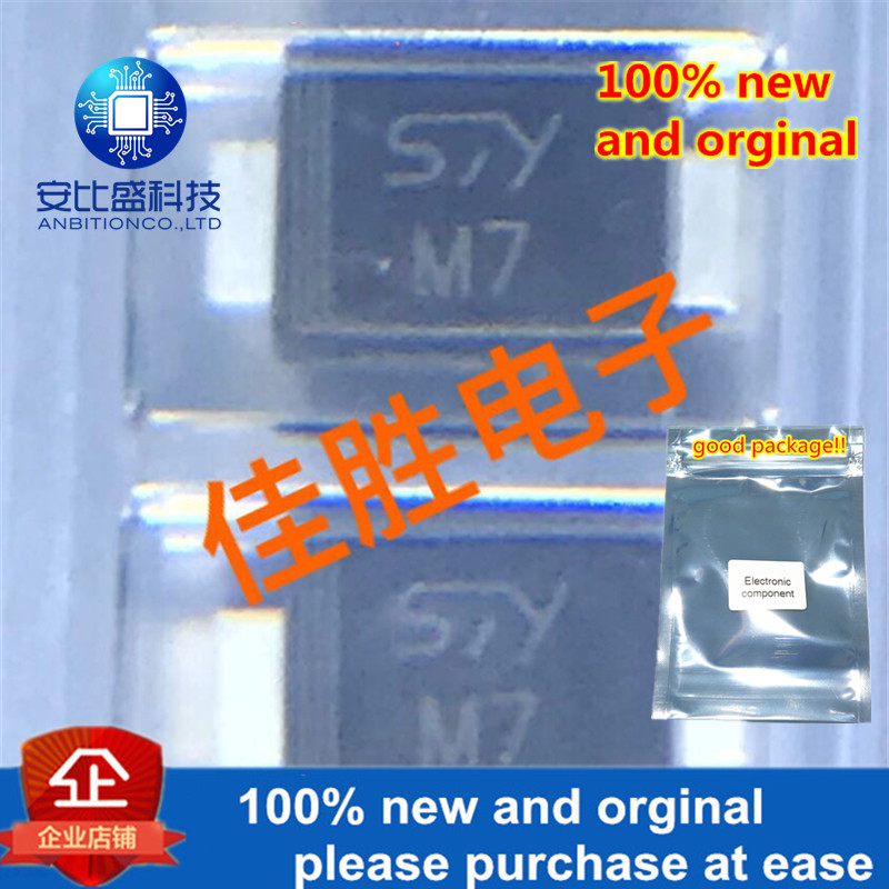 100pcs 100% New And Orginal 1N4007F M7F 1A1000V Super Thin High Voltage Rectifying Diode SMAF Silk-screen M7 In Stock