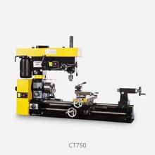 Handan CT750 multi-function lathe/drilling machine/milling machine three-in-one machine tool bench lathe divya shrivastava machine tool reliability
