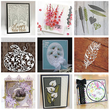Flowers Waiting To Be Opened Metal Cutting Dies for Scrapbooking New 2019 Die Cuts Card Making Stitch Craft Troqueles