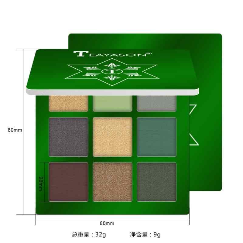 9 Color Eyeshadow Dish Earth Color Pearlescent Matte Eye Shadow Diamond Glitter Eye Style Pigment Cosmetics Shadow Palette TSLM2