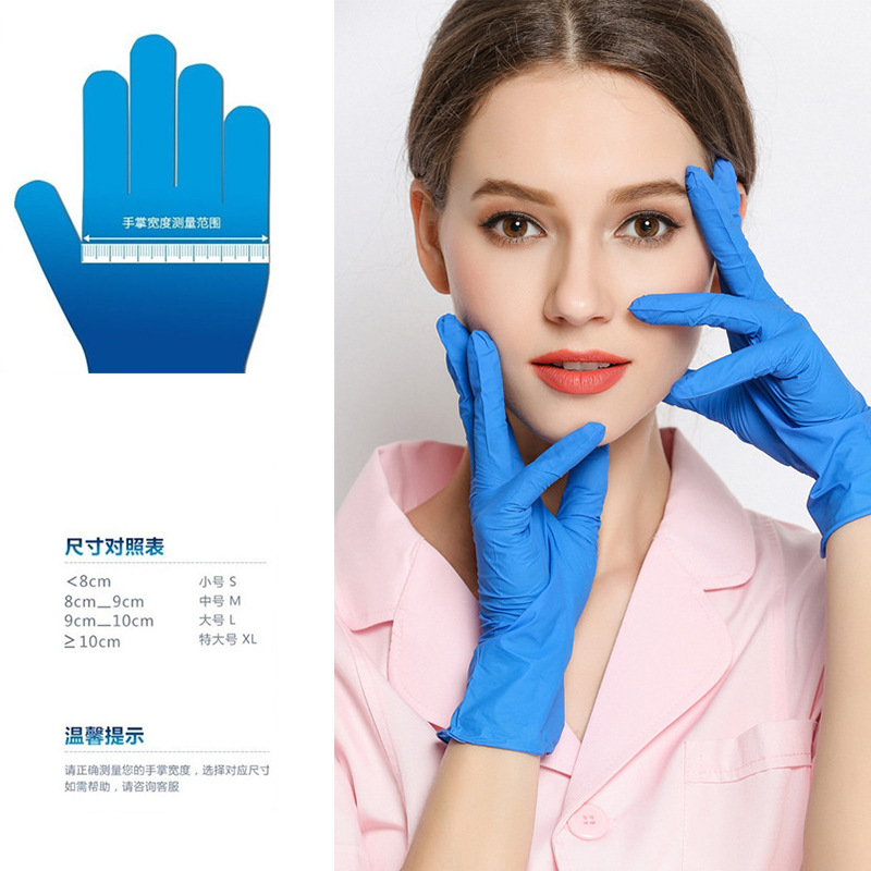 Hot 50pcs/pack Latex high elasticity Blue inspection Protective Surgical gloves Anti Virus Influenza Bacteria oil Hygiene
