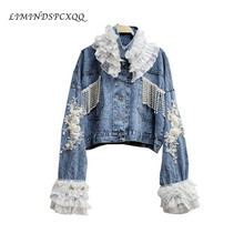 New Streetwear Autumn Heavy Pearl Bead Tassel Patchwork Lace Embroidered Denim Jackets Women Blue Short Jeans Coat Loose Outwear(China)