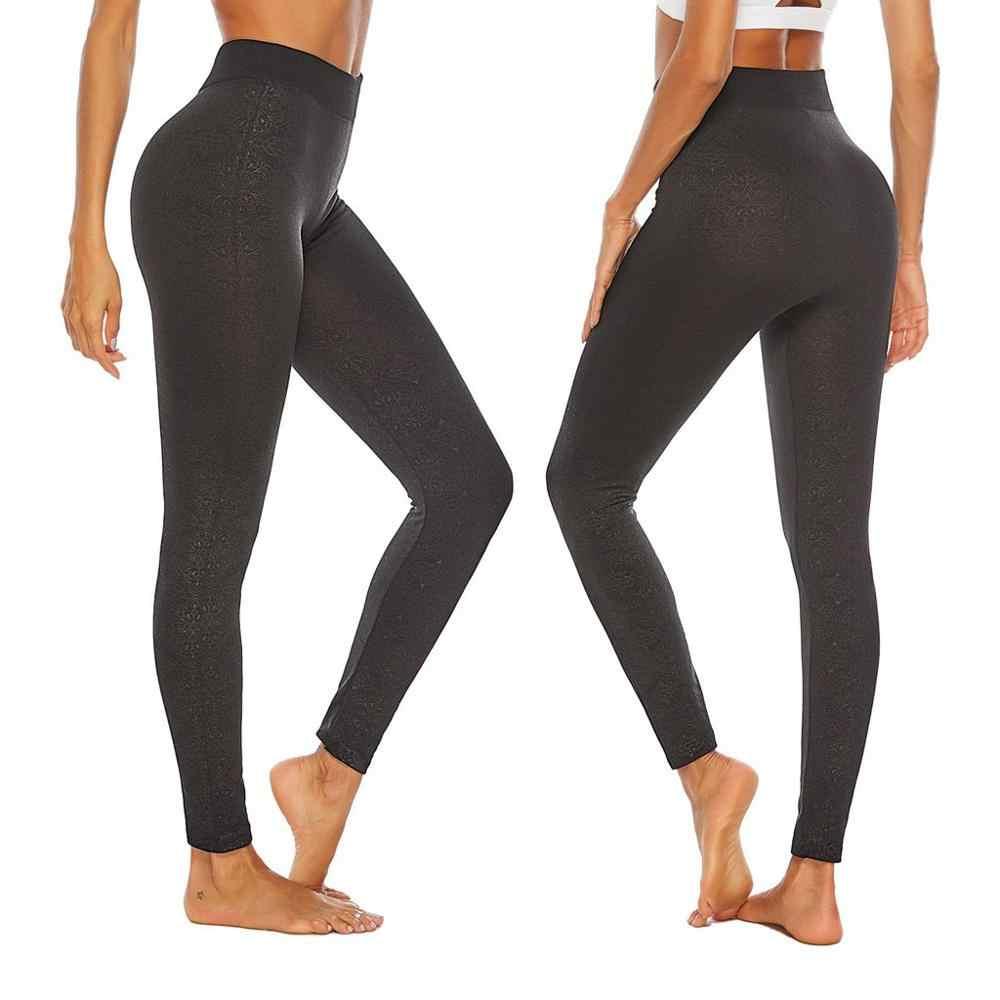 Profesyonel koşu spor salonu spor tayt sıkı pantolon spor legging baskılı Yoga pantolon kadınlar Push Up dikişsiz tayt yeni