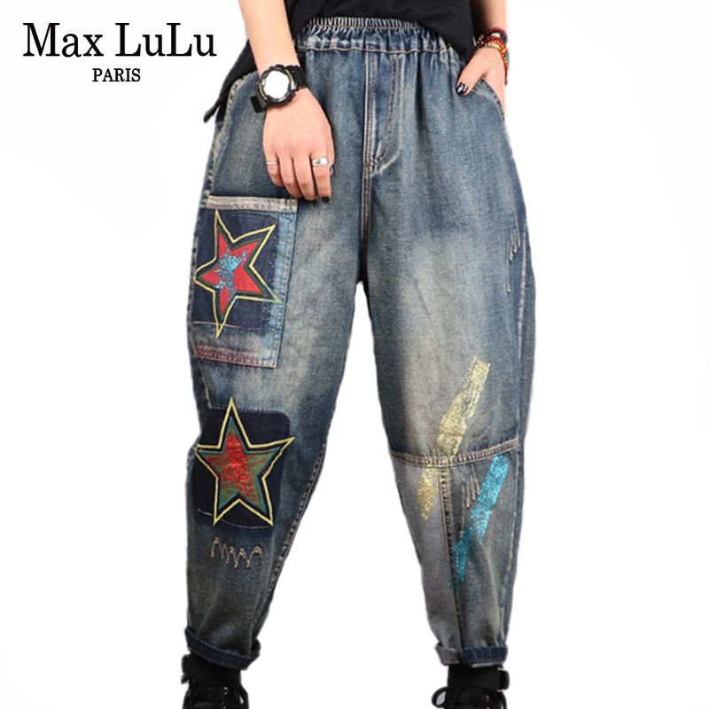 Max LuLu 2020 Spring Korean Fashion Ladies Embroidery Jeans Womens Loose Patchwork Denim Trousers Ripped Harem Pants Plus Size