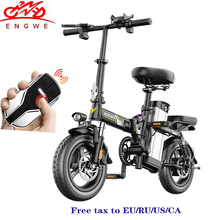 Smart Folding Electric Bike 14inch Mini Electric Bicycle 48V 32A LG Lithium Battery city e bike 350W Powerful Mountain ebike