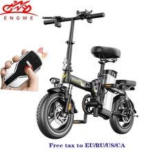Mini vélo électrique pliant intelligent de 14 pouces, 48V, 32a, batterie au Lithium LG, 350W, puissant vtt