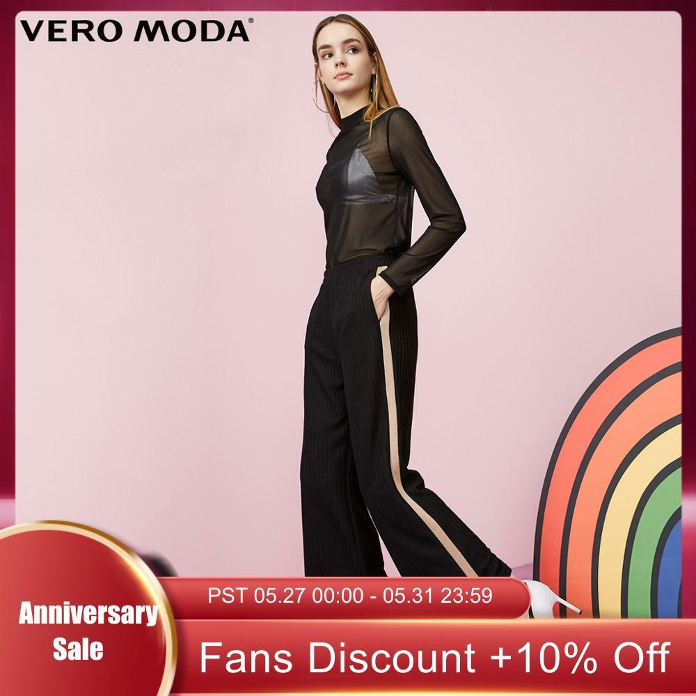 Vero Moda Women's Straight Fit Elasticized Waist Side Strip Sports Style Crop Pants | 319374502