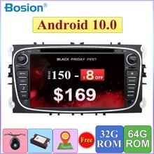 DSP 2 Din Android 10 araba DVD multimedya oynatıcı GPS Navi Ford Focus 2 için Mondeo Galaxy s max wifi ses radyo Stereo ünitesi 4G + 64G